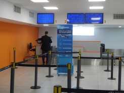 aeropuerto-el-palomar-amarviajar4