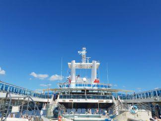 crucero-coral-princess-amarviajarblog-14